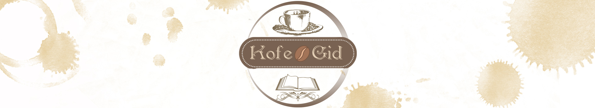 kofegid.info