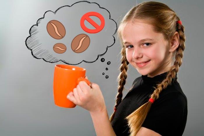 нельзя кофе детям