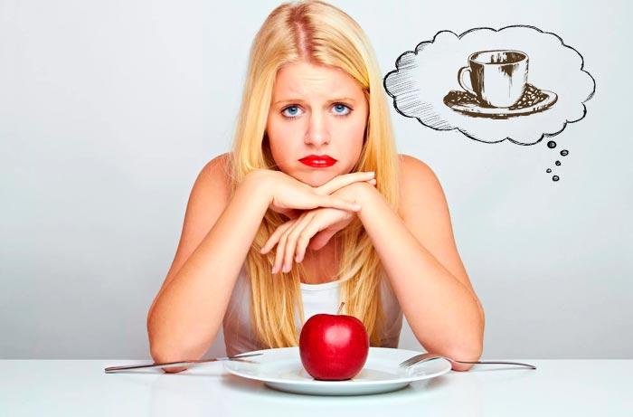 думает про кофе