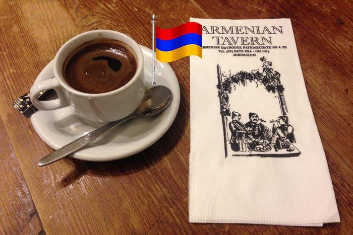 армянский кофе в чашке