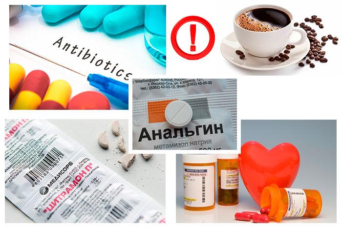 несовместимые с кофе таблетки