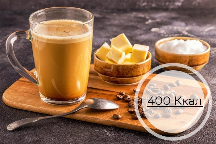 калорийность маслатте
