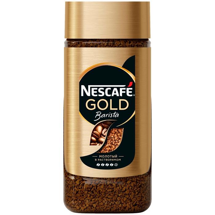 Nescafe Gold Barista